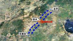 蔣介石錯誤的估計形勢  助力晉察冀野戰軍
