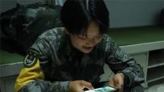 成績退步意外受傷 暖心戰友慰問視頻幫助狙擊女兵走出低谷