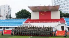 中國人民解放軍陸軍軍醫大學學員三大隊:以青春之名,為祖國歌唱
