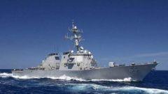 美國驅逐艦駛入黑海 俄羅斯密切關注其動向