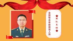 軍隊系統全國敬業奉獻模范人選:羅寅生(候補)
