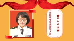 軍隊系統全國孝老愛親模范人選:楊雪麗