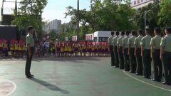 小學生走進警營體驗官兵日常生活