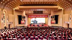 杜富國同志先進事跡報告會在京舉行