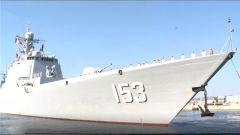 海軍第32批護航編隊西安艦抵法國進行軍事交流