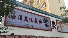 """新疆军区某团开展普法教育:打造""""法治文化长廊"""""""