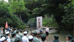 军事科学院:重温光荣历史 追寻初心脚步