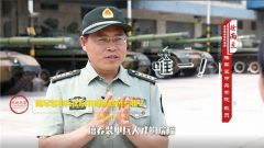【軍視問答】報考陸軍裝甲兵學院 這些問題你都清楚了嗎