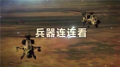 《军事科技》 20190706 兵器连连看——①世界著名主战坦克