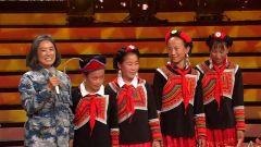 彝族学生偷偷准备的小礼物 让老师瞬间感动落泪