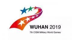 新闻链接:世界军人运动会