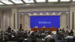 国务院新闻办举行第七届世界军人运动会新闻发布会