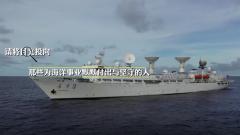 中国航海日 | 期待下一次凯旋!