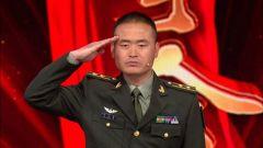 西藏军区岗巴边防营:用生命捍卫边防线