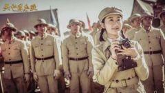 電視劇《共和國血脈》:矗立家國情懷的精神燈塔