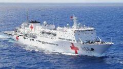 """""""和平方舟""""号医院船举行航海日开放活动"""