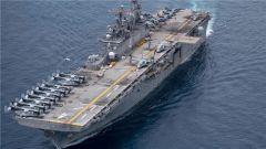 """特朗普说美军舰""""摧毁""""一架伊朗无人机"""