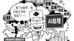 AI,能當醫生也能當教練