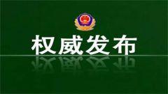 """第二十二届""""中国武警十大忠诚卫士""""评选揭晓"""