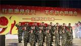 官兵演唱《人民军队忠于党》