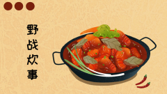 """【第一军视】野战炊事""""进行曲"""" 都是你爱吃的家常菜"""