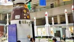 """壮丽70年•奋斗新时代 火箭院:创新是火箭的""""助燃剂"""""""