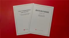 論兵·軍事專家為你解讀 《新時代的中國國防》白皮書