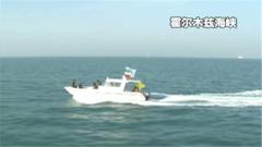 伊朗密切监视霍尔木兹海峡美军舰船