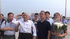 老兵張富清:請帶我去人民英雄紀念碑獻一束花