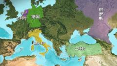 美国核弹部署欧洲6国有何考量?杜文龙:目标俄罗斯