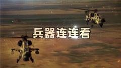 《军事科技》 20190727 兵器连连看——④世界著名战斗机