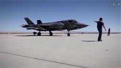 """F-35戰斗機:""""妥協的戰機""""用途廣泛價格低廉"""