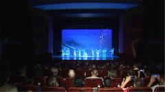 驻京老干部观看大型舞剧《花木兰》