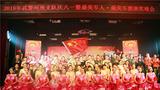 """近日,武警广西总队河池支队举行了庆祝""""八一""""暨""""最美军人最美军嫂""""颁奖晚会,支队官兵与家属、驻地群众共聚一堂。"""