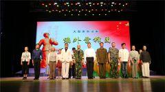 大型話劇《編外雷鋒團》在北京首演