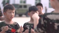 坚强、独立、坚持……军事夏令营让军娃收获颇丰