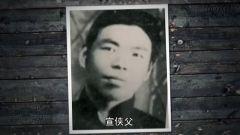 他是黄埔一期中唯一被开除的学生