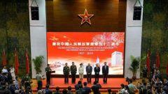 驻港部队举办庆祝解放军建军92周年招待会