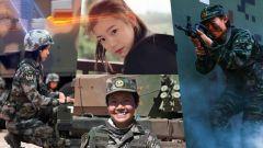 中國女兵的實力超乎你想象 美麗只是其中一面