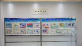 """为庆祝中国人民解放军建军92周年,8月1日上午,东部战区空军某基地举办首届""""蓝天娃""""庆""""八一""""书画展。""""蓝天娃们""""用自己的双手描绘出一幅幅充满童真和军味的五彩图画、书法作品,表达了他们从小立志做好""""接班人""""的真切情感和远大志向。"""