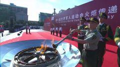 第七届世界军人运动会火炬传递在南昌举行