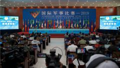 """中国陆军举办""""国际军事比赛-2019""""新闻发布会"""
