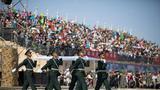 迎国际军事比赛会旗