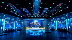《講武堂》全新改版:將戰場搬進演播室 這樣的節目您看過嗎