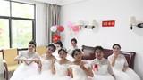 最美新娘团