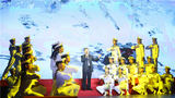 表演唱《我站立的地方叫中国》