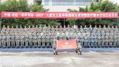 """中國人民解放軍赴老撾""""和平列車""""醫療隊啟程"""