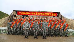 西藏军区某工化旅:圆梦军校 送勇士出征!
