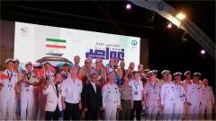"""""""国际军事比赛—2019""""伊朗赛区:深海项目比赛正式闭幕"""
