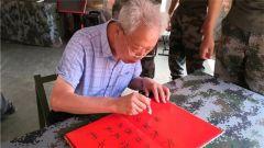 为了红色基因的传承:记郑怀盛和他的系列军史作品